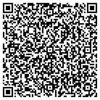 QR-код с контактной информацией организации Жулдыз, ТОО