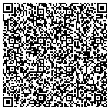 QR-код с контактной информацией организации Спринт Маркетинг и Коммуникации, ТОО