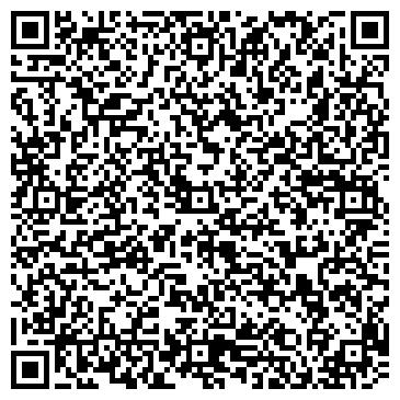 QR-код с контактной информацией организации Af fashion group (Аф фэйшн груп), ТОО