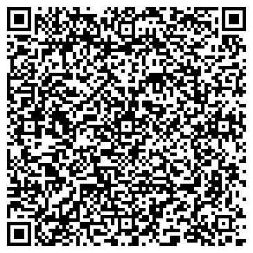 QR-код с контактной информацией организации Дизайн Студия Vega Design, ИП