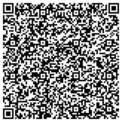 QR-код с контактной информацией организации Gala-Graphics Gifts (Гала-Графикс Гифтс), ТОО