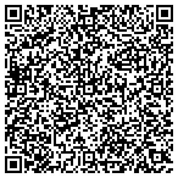 QR-код с контактной информацией организации Ходжамбердиев Р.З., ИП