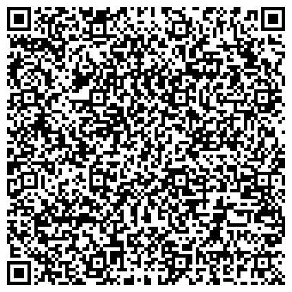 QR-код с контактной информацией организации Берен өрнек (Берен орнек), ТОО