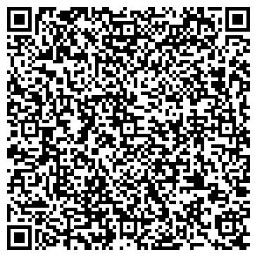 QR-код с контактной информацией организации Арт-Лидер, Компания