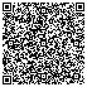 QR-код с контактной информацией организации Антэ Студио, ООО