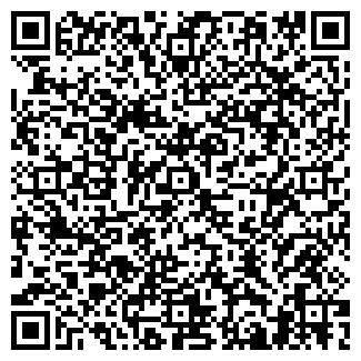 QR-код с контактной информацией организации Голография Kazakh-Bel, СП
