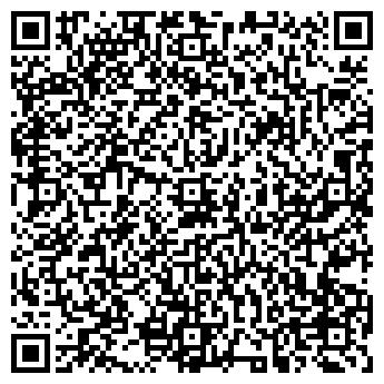 QR-код с контактной информацией организации Фигаро, ООО