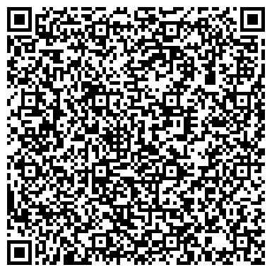QR-код с контактной информацией организации Амелия, цветочный комплекс