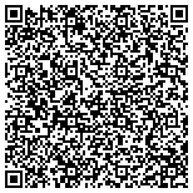 QR-код с контактной информацией организации Бамбус Этно-магазин, СПД