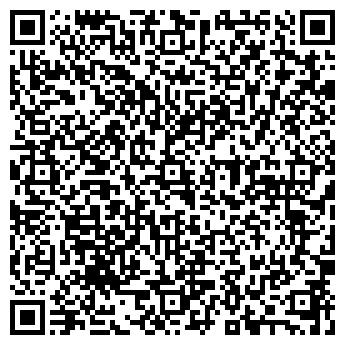 QR-код с контактной информацией организации Студия дизайна ЛаАрДи, ЧП