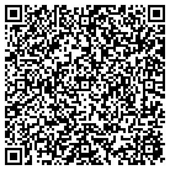 QR-код с контактной информацией организации Порт-Вентура, ООО