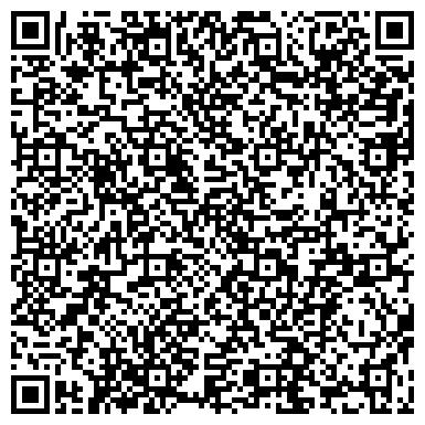 QR-код с контактной информацией организации Лада, СПД Студия свадебных аксессуаров