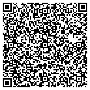 QR-код с контактной информацией организации Сити Пак, ЧП
