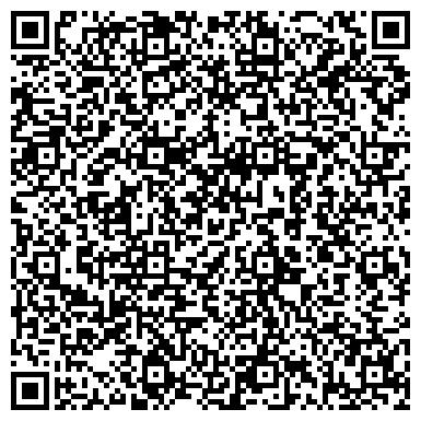 QR-код с контактной информацией организации Art With Love (Арт Уиз Лоув), ИП