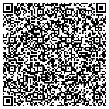 QR-код с контактной информацией организации Цветочный салон Жасмин, ИП