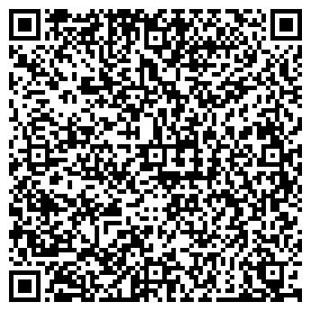 QR-код с контактной информацией организации Креатив-Киев (KREATIVE-KIEV, ФОП.ЛИП), ЧП