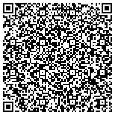 QR-код с контактной информацией организации Салон цветов Белая лилия, ЧП