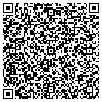 QR-код с контактной информацией организации Свит Информ Групп, ООО
