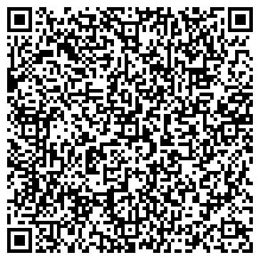 QR-код с контактной информацией организации ТРЕК-Сервис, ООО