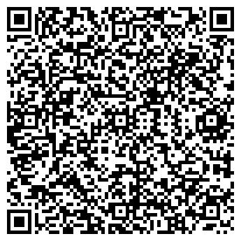 QR-код с контактной информацией организации Ансико, ОДО