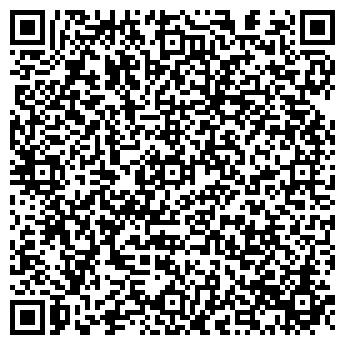 QR-код с контактной информацией организации Расвиком, ООО