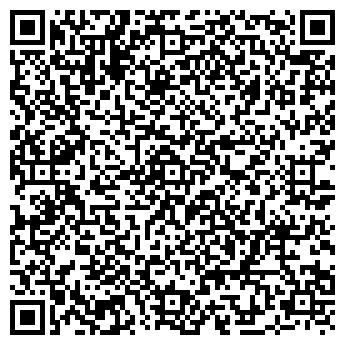 QR-код с контактной информацией организации Бигвай-компани, ЗАО