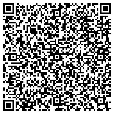QR-код с контактной информацией организации Чистый лист, ЧУП