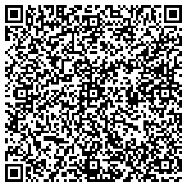 QR-код с контактной информацией организации Галерея путешествий, ЧП
