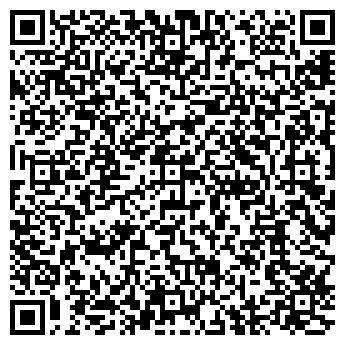 QR-код с контактной информацией организации ПарадайсТрэвeл, ООО