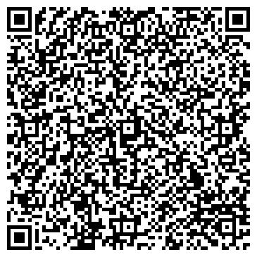 QR-код с контактной информацией организации Бриз-Тур, ОДО
