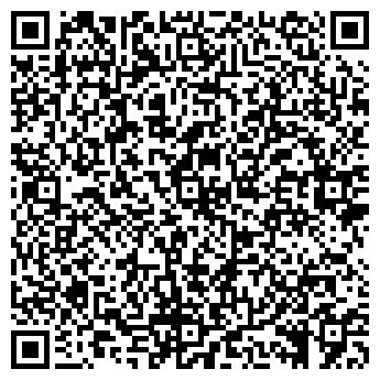QR-код с контактной информацией организации Техкомпания, ЧТУП