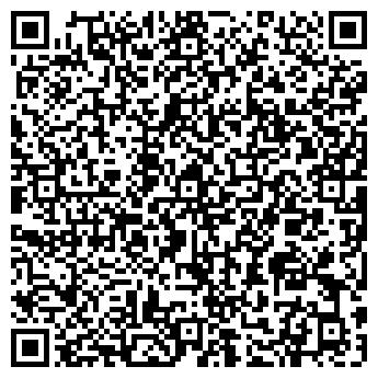 QR-код с контактной информацией организации ООО Умные решения