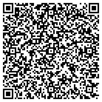 QR-код с контактной информацией организации Энтер-компьютерс ЧПУП