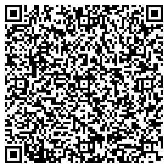 QR-код с контактной информацией организации Мигель, ООО