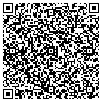 QR-код с контактной информацией организации Пашкевич В. Н., ИП