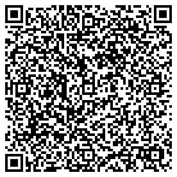 QR-код с контактной информацией организации Профком-строй, ОДО