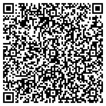 QR-код с контактной информацией организации Аристо, ООО