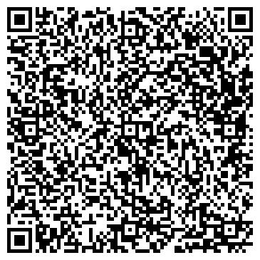 QR-код с контактной информацией организации Копи Комплекс, ОДО