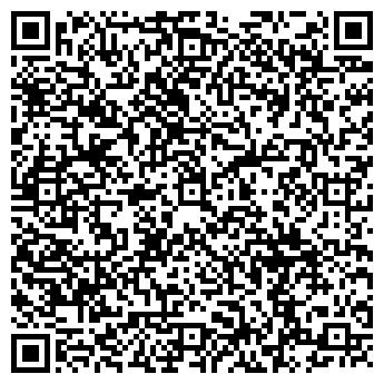 QR-код с контактной информацией организации Бел Ай-Ти Снаб, ООО