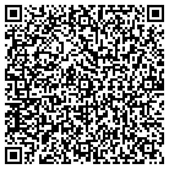 QR-код с контактной информацией организации Брогсис, ООО
