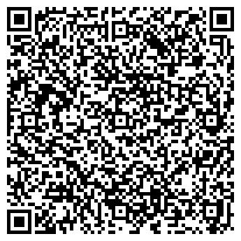 QR-код с контактной информацией организации Резет (Reset), ООО