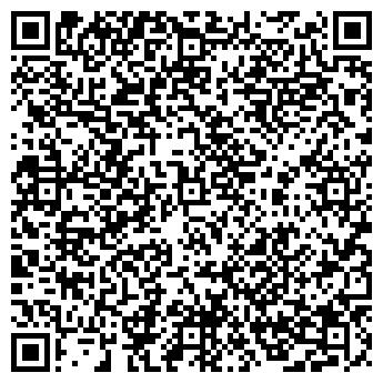 QR-код с контактной информацией организации Лебедь, ОДО