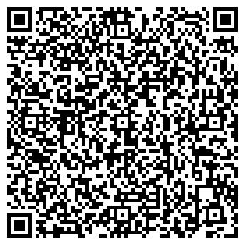 QR-код с контактной информацией организации Олис, ОДО