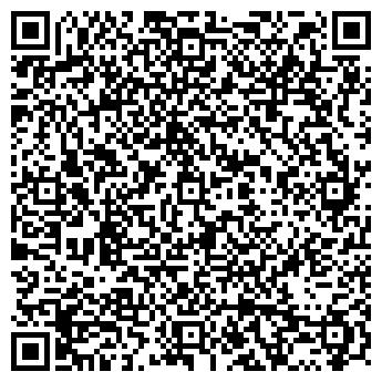 QR-код с контактной информацией организации ГОРЯЩИЕ ТУРЫ, ЧТУП