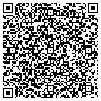 QR-код с контактной информацией организации Эмейзинг Вэй, ЧП