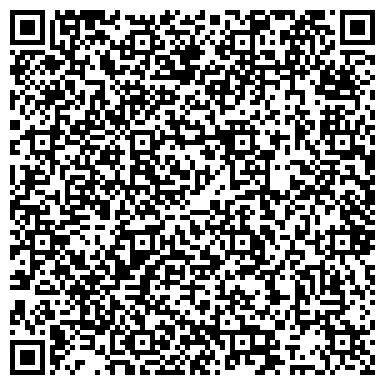 QR-код с контактной информацией организации СТ компьютерной техники, частное предприятие