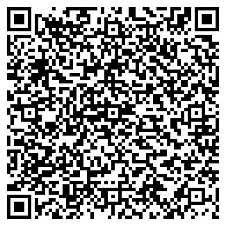 QR-код с контактной информацией организации Рачко К. Г., ИП