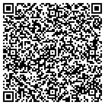 QR-код с контактной информацией организации Фулл Колор, ООО