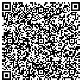 QR-код с контактной информацией организации HDD Masters, Компания