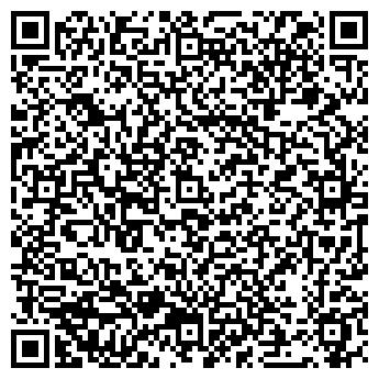 QR-код с контактной информацией организации Игл Вижн, Компания